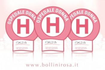 """Policlinico Federico II, ospedale """"a misura di donna"""" con tre bollini rosa: per il quarto biennio consecutivo il massimo riconoscimento assegnato da ONDA"""